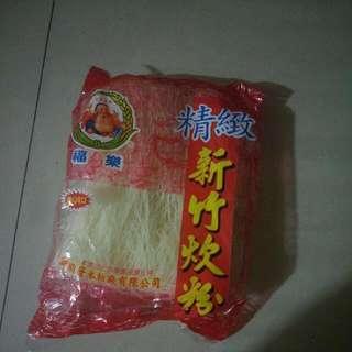 新竹炊粉(200g)