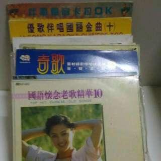 🚚 國語收藏金曲伴唱LD片共11片特價🎤 二手收藏代售品整批賣 🎤