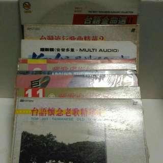 🚚 台語收藏金曲伴唱LD片共10片特價🎤 二手收藏代售品整批賣 🎤
