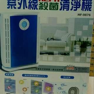 紫外線殺菌清淨機