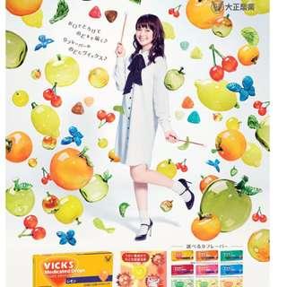 大正 VICKS喉糖 25粒盒裝 蜂蜜檸檬/ 青蘋果【現貨】