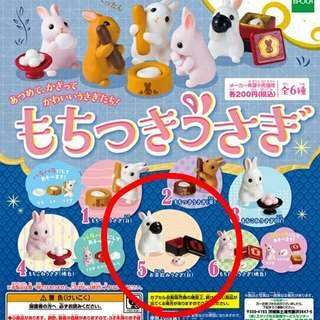 (全新)麻糬兔子轉蛋 5號