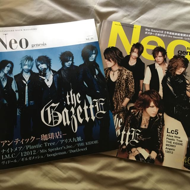 2 x Neo Genesis Magazines With The GazettE FEATURE