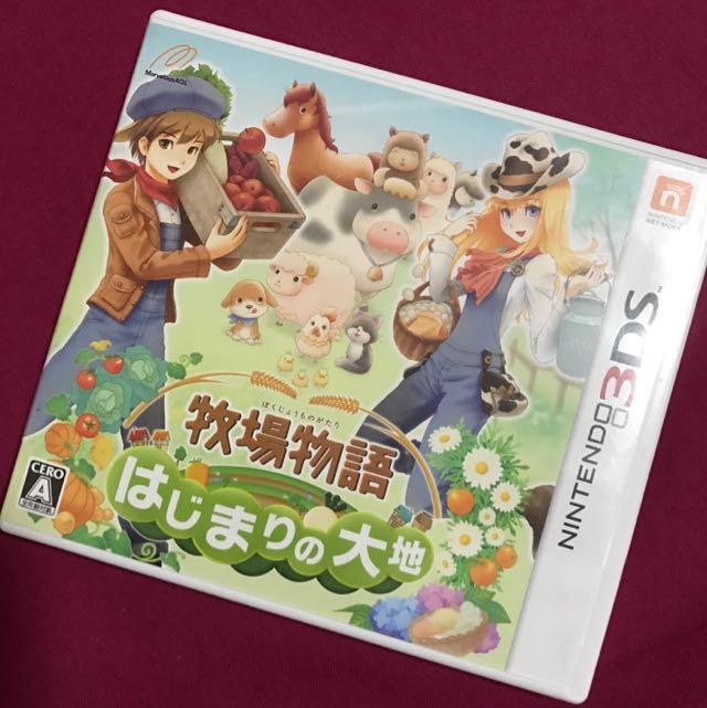 3DS牧場物語-初始大地(日版)