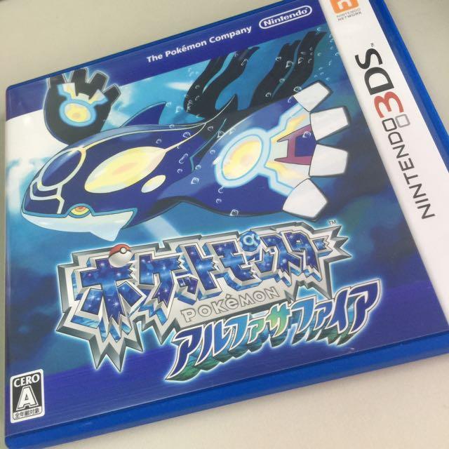 3DS 始源藍寶石 寶可夢