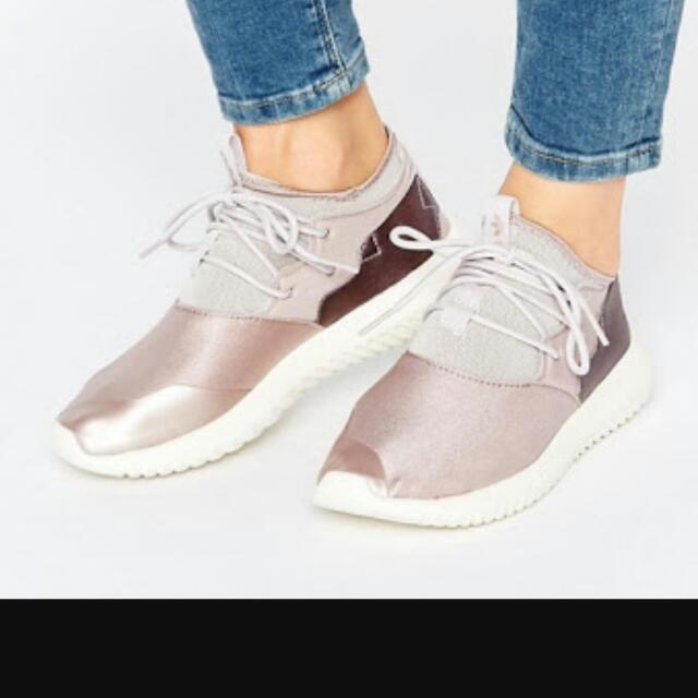 Adidas Original tubulars  (Pink)
