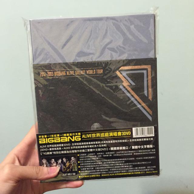 Bigbang Alive 世界巡迴演唱會 全球版 中文字幕
