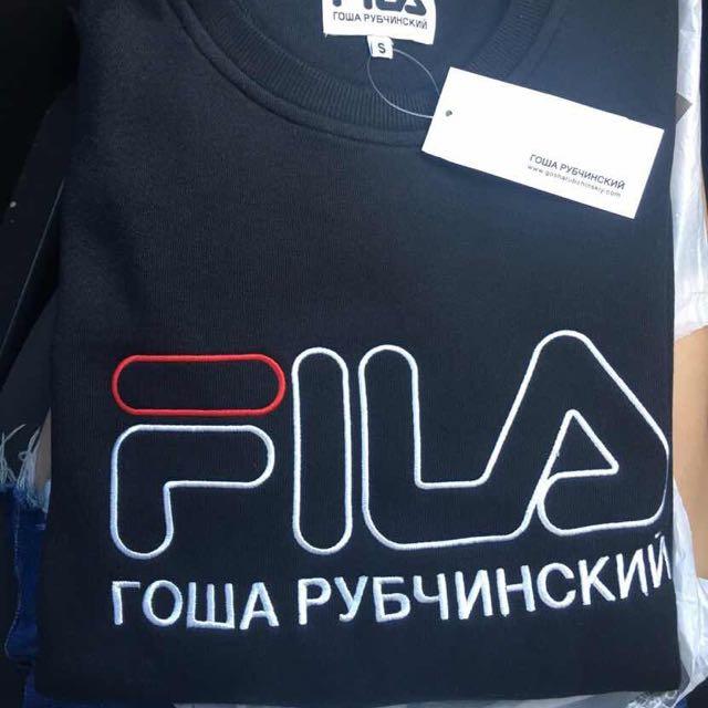 Gosha Rubchinskiy x Fila