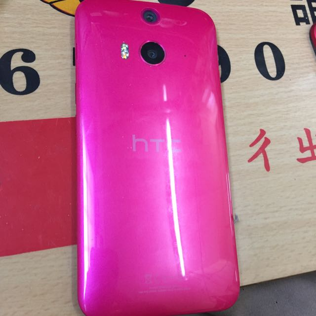 Htc Butterfly2 No Box. No Charger. 16G