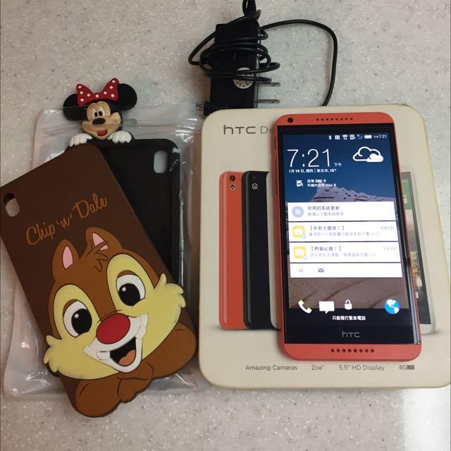 HTC Desire816紅色手機