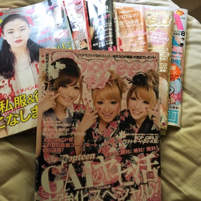 Japanese Fashion Magazine Bundle