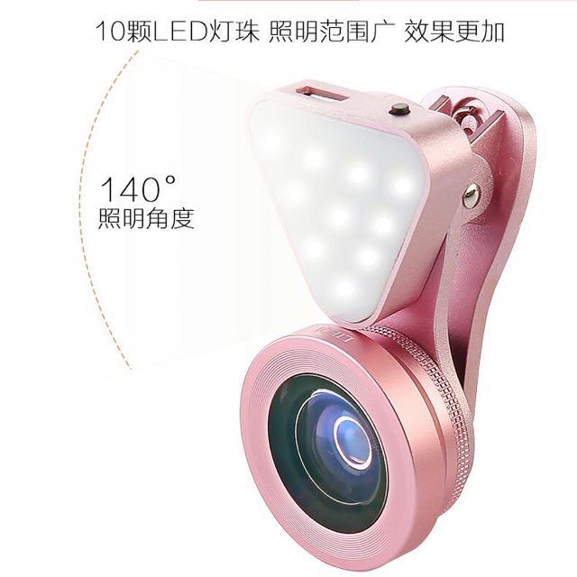 LQ035 LQ-035 手機 廣角補光燈 自拍神器 直播神器