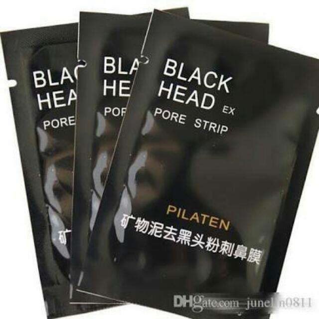 Pilaten Pore Strip Black Mask