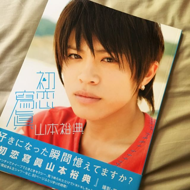 Yamamoto Yusuke Photo book