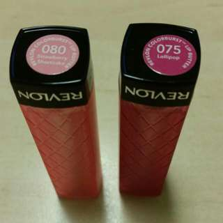 Revlon Lip Butter