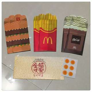 Macdonald Red Packet Complete Set