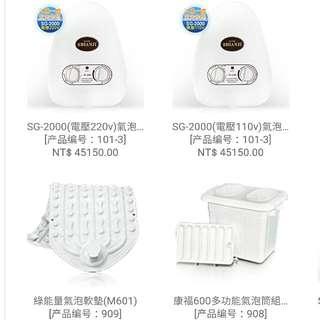 巨晴SG-2000 spa水療機
