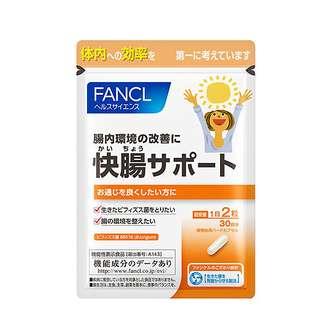 FANCL 芳珂 快腸支援 益生菌錠 30日份/60粒