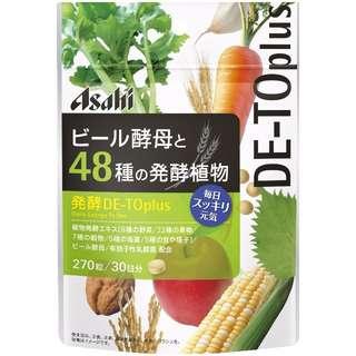 Asahi 朝日 48種野菜酵素酵母錠 30日份/270粒