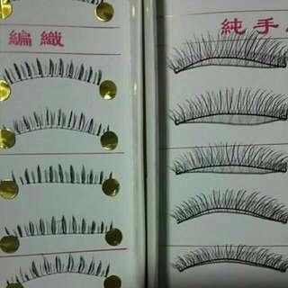SALE 100PESOS 20 False Eyelashes/1 BOX Sale From 150