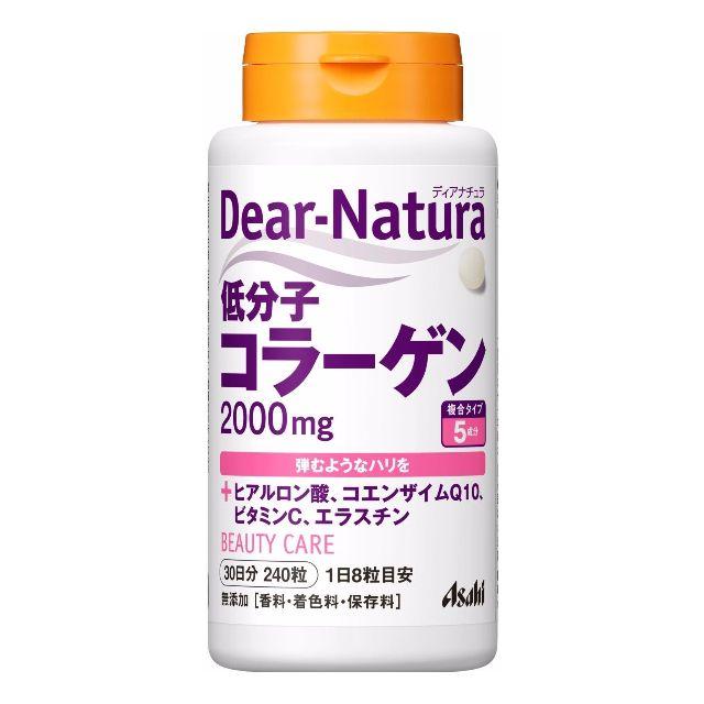 Asahi 朝日 低分子膠原蛋白錠 30日份/240粒