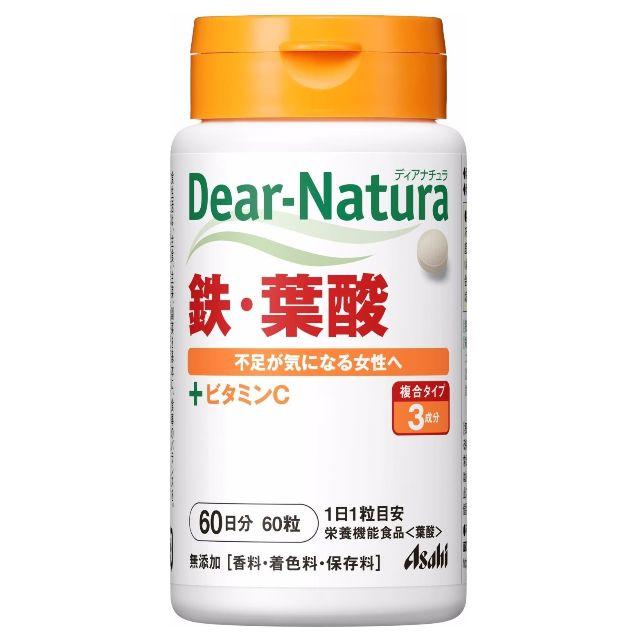 Asahi 女性必備 鐵質+葉酸支援錠 60日份/60錠