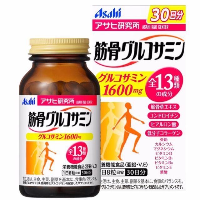 Asahi 朝日 葡萄糖胺軟骨素錠 90日份/720錠