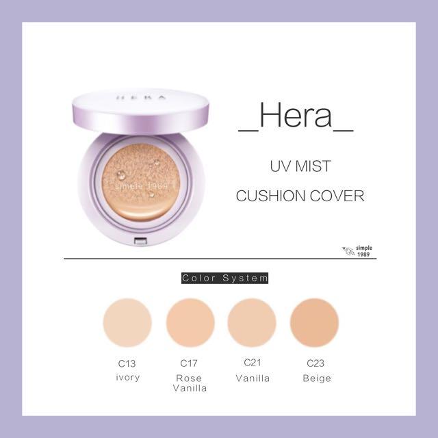 全智賢《藍色海洋的傳說》Hera UV mist cushion cover 臻潤防曬氣墊粉餅