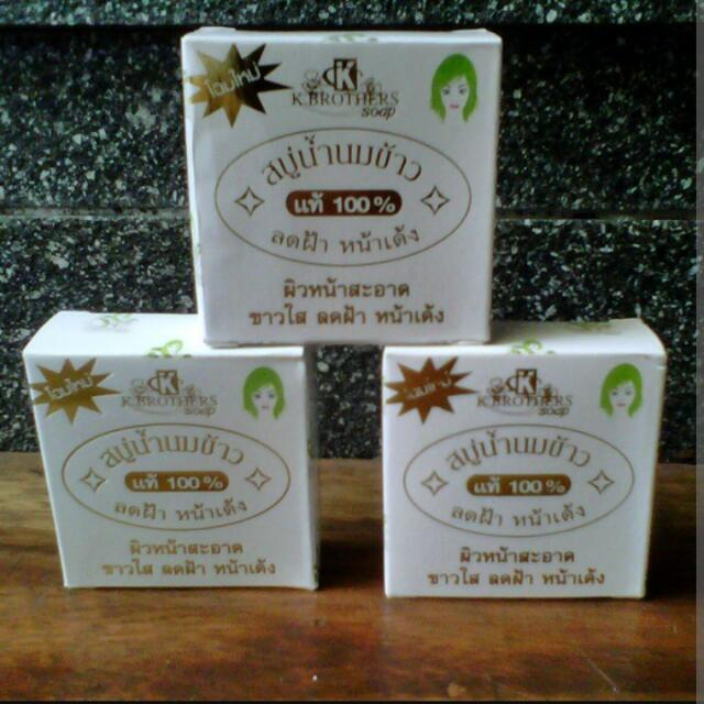 Sabun Beras Thailand K Brother(Ready)
