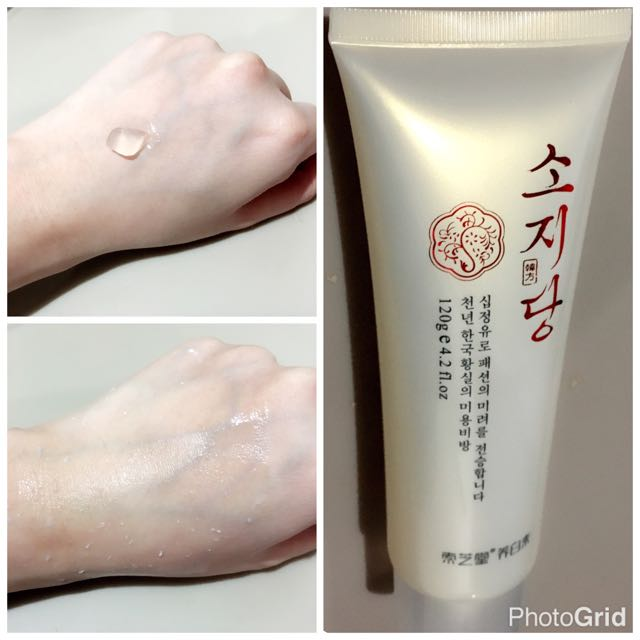 Soft Peeling Gel, Mild Floral Scent, For Face And Body, 120grams, P200.** Only