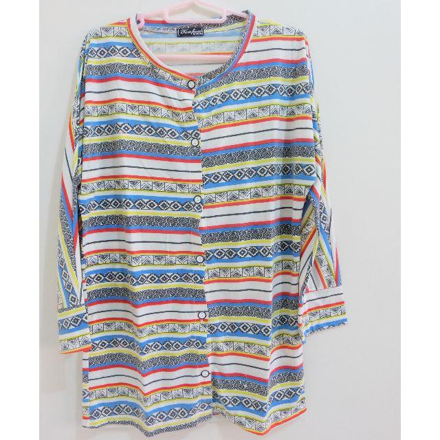 Triball Shirt