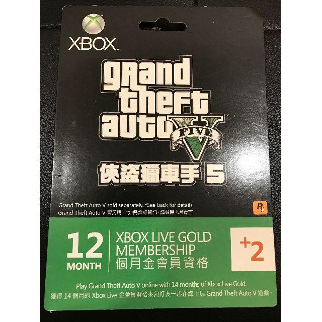 Xbox 14個月金會員 $310