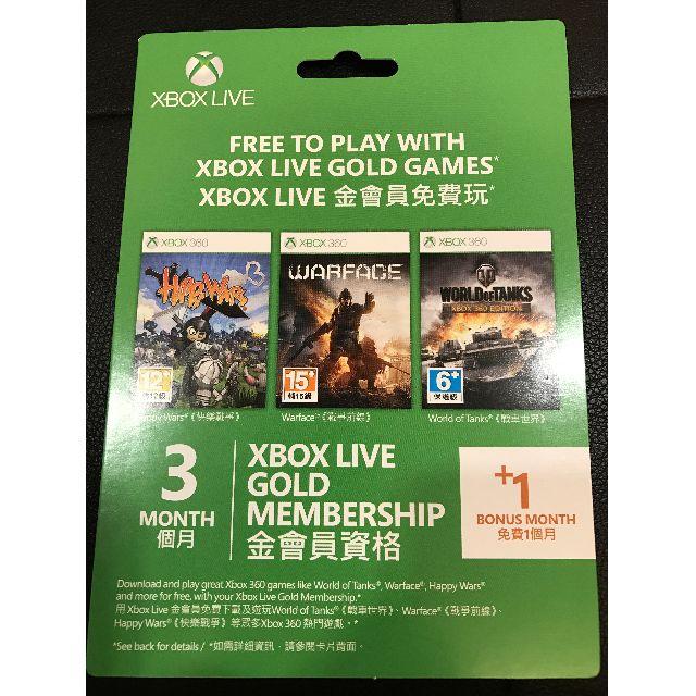 Xbox 4個月金會員 $100