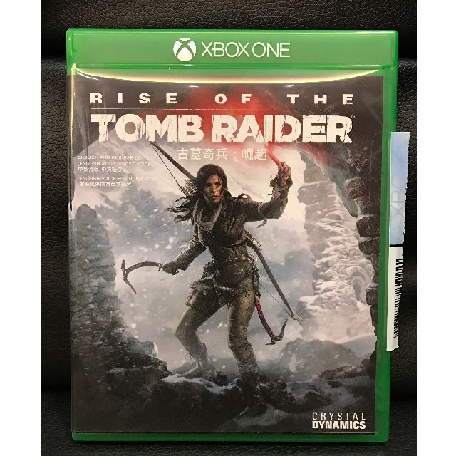 Xbox One Rise of the Tomb Rider $200