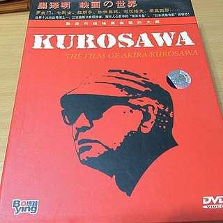 The Film Of Akira Kurosawa (DVD)