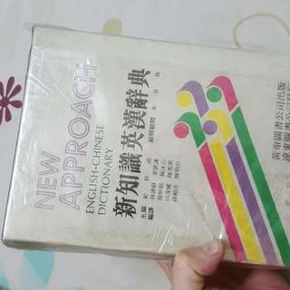 Assorted Chinese Books And Manga Bundle
