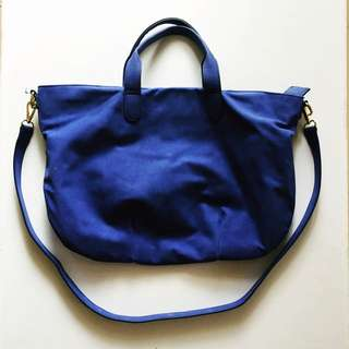 REPRICED Old Navy Bag