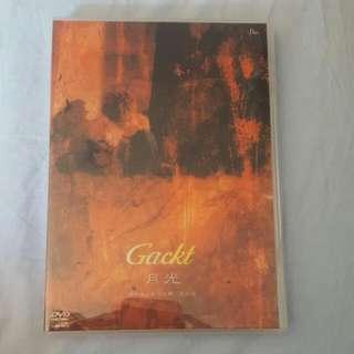 Gackt Tsuki No Uta MV DVD