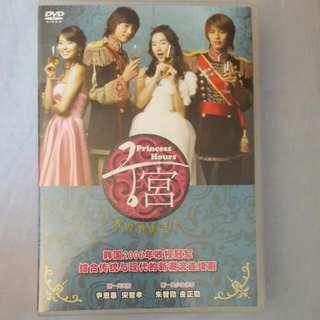 Princess Hours Box Set Korean Drama Romance
