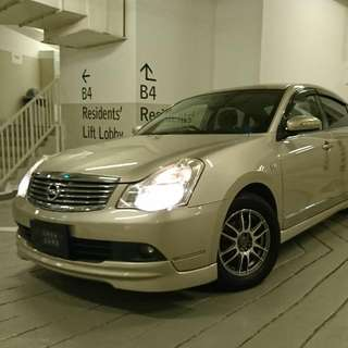 New Year Car Rental Nissan Sylphy For 27th - 31st January