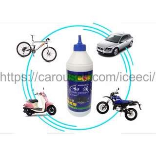 Branded Sealant For tyre, tube or tubless, Car, Escooter , bicycle,