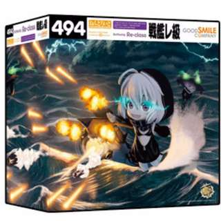 (Unopened) Nendoroid Re-class with Sleeve