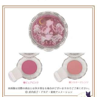 美少女戰士腮紅餅(粉紅/蜜桃)
