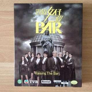 HK TVB. Raising The Bar