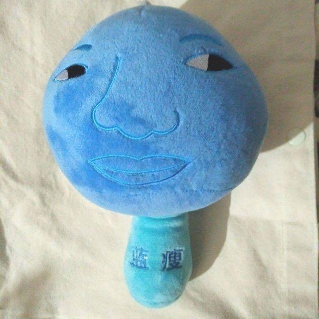 Exchange 💞超搞笑藍瘦香菇🍄娃娃/整人玩具/全新帶走