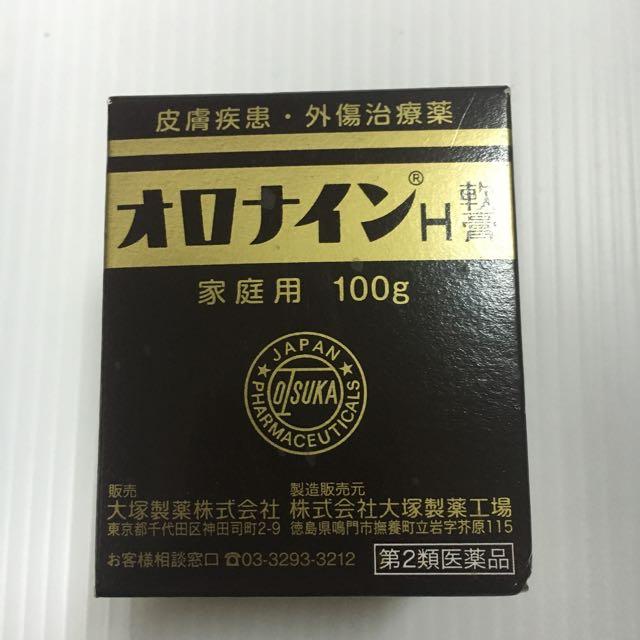 日本大塚皮膚外用軟膏
