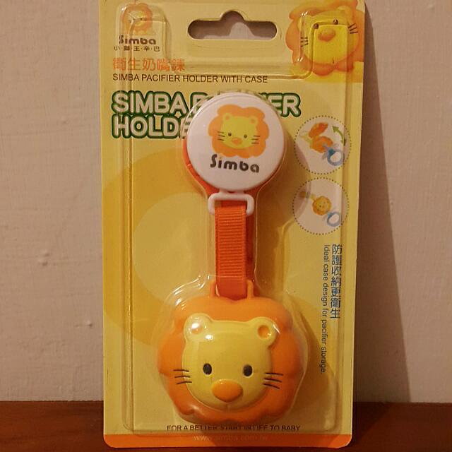 【售 Simba 小獅王辛巴 衛生奶嘴鍊】