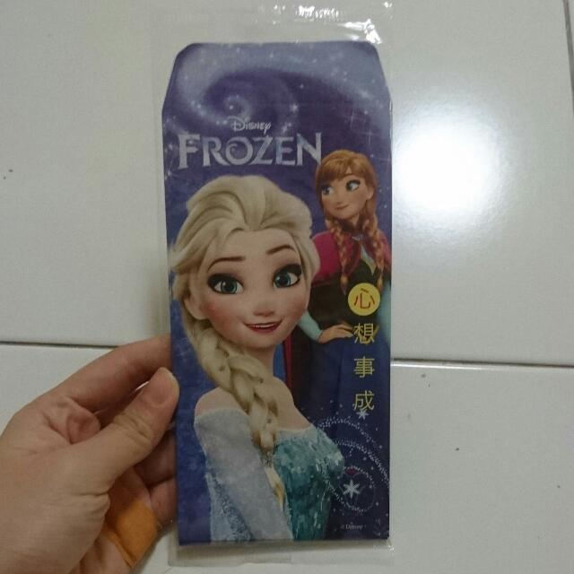 Brand New Frozen Angbao