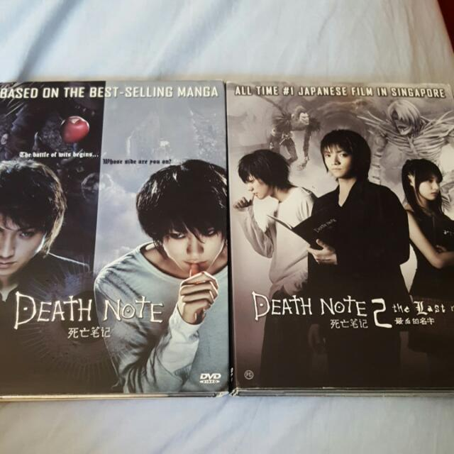 Death Note Movie 1 & 2 DVDs