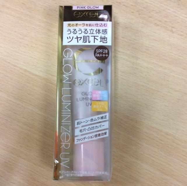 Excel 秋冬新品 全新粉色聚光燈潤色精華液光澤飾底乳 抗UV 修飾毛孔 超美光澤肌